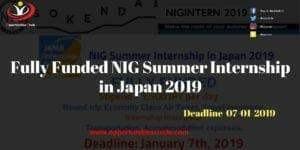 Fully Funded NIG Summer Internship in Japan 2019 300x150 - Fully Funded NIG Summer Internship in Japan 2019
