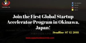 Join the First Global Startup Accelerator Program 300x150 - Join the First Global Startup Accelerator Program in Okinawa, Japan!
