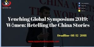 Yenching Global Symposium 2019 Women Retelling the China Stories 300x150 - Yenching Global Symposium 2019: Wǒmen: Retelling the China Stories