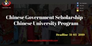 """Chinese Government Scholarship"""" 1 300x150 - Opportunities Circle Scholarships, Fellowships, Internships, Jobs"""