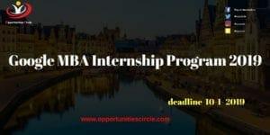 Google MBA Internship Program 2019