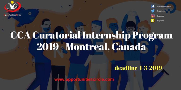 CCA Curatorial Internship Program 2019 - Montreal, Canada