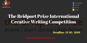 The Bridport Prize International 300x150 - The Bridport Prize International Creative Writing Competition