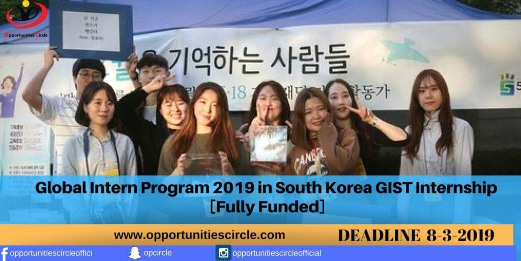 Global Intern Program 2019 in South Korea GIST Internship