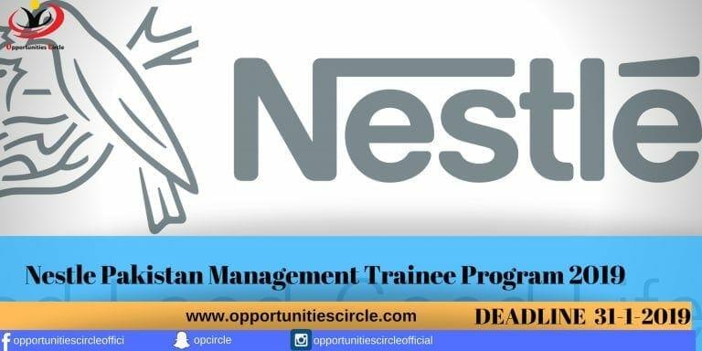Global Trainee Program 2019